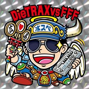 MURCD-023 - DieTRAX vs FFF -