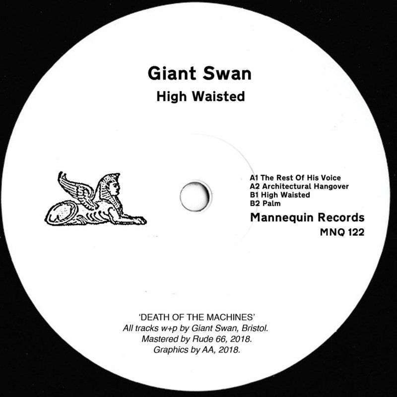 giantswan